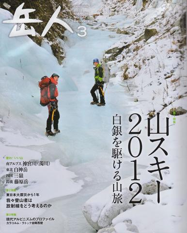 gakujinn2012.jpg