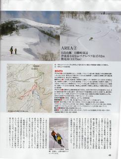 gakujinn3.jpg